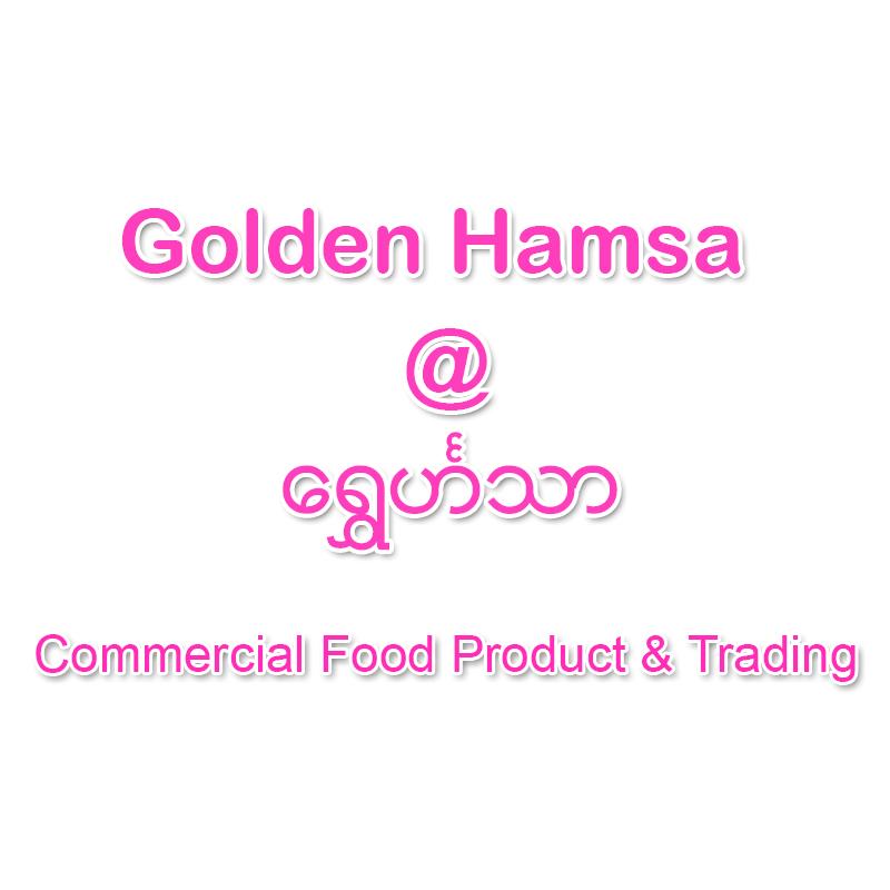 Golden Hamsa Shwe Group Co.,Ltd