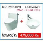 Water Saving High Quality Toilet Bowl and Hand Wash Basin- Eco friendly