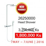 GROHE Rainshower Smartcontrol 360 DUO Shower System With Thermostat