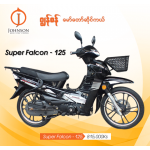 Johnson Motorcycle Super Falcon-125