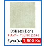 Somany GVT/Duragres Vitrified Digital Floor Tile Dolcetto Bone 600 X 600 mm- ေႀကြျပား