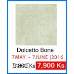 Somany GVT/Duragres Vitrified Digital Floor Tile Dolcetto Bone 600 X 600 mm- ေႀကြျပား
