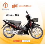 Johnson Motorcycle Wave 125