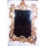 ခမ္းနားထည္ဝါတင့္တယ္လွေသာ ကြ်န္းေဘာင္မ်ား( Frames & Mirror)