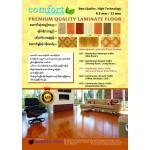 Premium Quality Laminated Floor