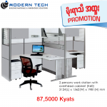 2Person Work Station With Overhead Cabinet(K60)