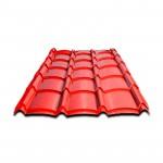 အိမ္အလွဆင္ အမိုး/ အိမ္ေခါင္မိုး Roof Sheet