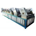 Automatic noodle making machine  (ဂ်ဳံေခါက္ဆြဲထုတ္စက္)