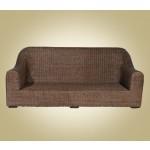 ၾကိမ္ျဖင့္ ျပဳလုပ္ထားသည့္ ေသသပ္ ပီး ဒီဇိုင္းဆန္းေသာ ဧည့္ခန္းသံုး ၾကိမ္ထိုင္ခံု အရွည္ ( Landon Chair )