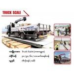 Truck Scale (ကားကတၱား)