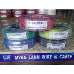 Electrical Wires လွ်ပ္စစ္ဝါယာျကိဳး