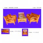 Arimbi Chair အင္ဒိုနီးရွားကၽြန္းသစ္ျဖင့္ျပဳလုပ္ထားသည့္ ထိုင္ခံု