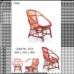 Rattan Furniture (Chair ကုလားထိုင္)