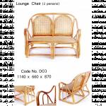 Lounge Chair (2 Persons) နွစ္ေယာက္ထုိင္ျကိမ္ထိုခံု