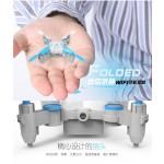 Mini Drone (PreOrder)