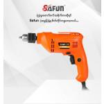 Safun Electric Drill ((၅)မူးေဖာက္စက္)