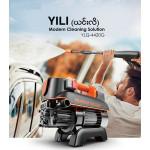 YILI Induction Motor (ကားေရေဆးပန္႔)