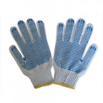 Cotton Glove Dotted