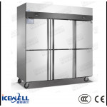 6 Doors Chiller Freezer