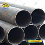 Mild Steel Scaffolding Tube