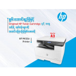 HP LaserJet Pro MFP M436n