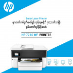 HP Printer 7740WF e-All-in-One
