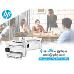 HP Laser Printer M130fw