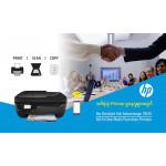 HP Printer IA3835
