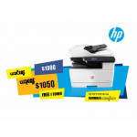 Multifunction Copier (Upto A3) MFP HP 436dna