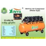 Air Compressor -Piston Type (ေလအိုးတြဲ ကြန္ပရက္ဆာ)