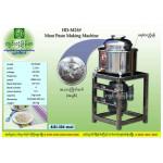Meat Paste Making Machine (အသားႀကိတ္စက္-အပ်စ္)
