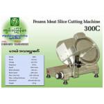Frozen Meat Slice Cutting Machine (ေအးခဲ အသားလႊာစက္)