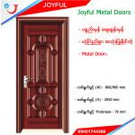 Metal Doors (တစ္ရြက္ဖြင့္ တံခါး)