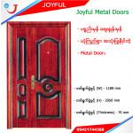 Metal Doors (တစ္ရြက္ခြဲဖြင့္ တံခါး)
