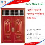 Metal Doors (နွစ္ရြက္ဖြင့္ တံခါး)