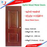 Wood Metal Doors (အိမ္ခန္းသံုး တံခါး)