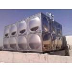 Steel Water Tank 1000L-Horizontal Type (ရေတိုင်ကီ)