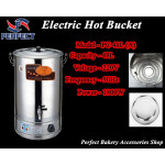 Electric Hot Bucket (ရေနွေးအိုး)