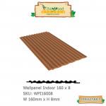 GRM Biowood Wallpanel – Indoor