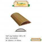 GRM Biowood Half Log – Indoor