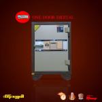 Fire Safe Box -80LEVN (One Door Digital)