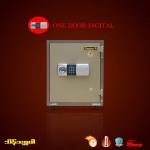 Fire Safe Box -SS70D (One Door Combination)