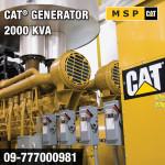 Motor Grader (CAT-140K)