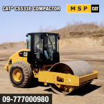 CAT CS533 Soil Compactor