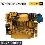 CAT C18 marine engine
